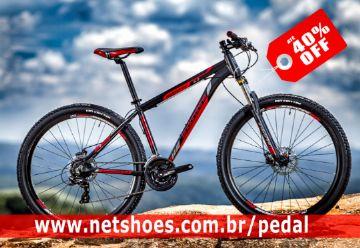 Parceria entre Pedal e Netshoes oferece descontos exclusivos